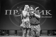 Концерт Натали 31.07.2015, Фото: 56