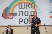 Школодром-2017, Фото: 43