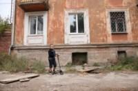 Ветхий дом на Косой Горе. Ул. М. Горького, 20, Фото: 9