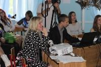 Последний звонок-2016 в лицее при ТГПУ им. Толстого, Фото: 25