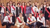 Щекино, Школа №6, 11а. , Фото: 129