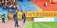 Арсенал-Волга, Фото: 102