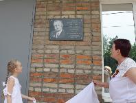 открытие мемориальной доски в Суворове, Фото: 1