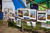 Фестиваль Великих путешественников, Фото: 125