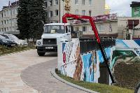 Новое граффити на набережной, Фото: 6