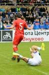 Кубок Легенд-2015, Фото: 134