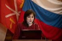 Тульская область потратила 8,5 млн рублей на финансирование научных проектов, Фото: 23