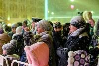 На площади Ленина прошло закрытие главной городской ёлки, Фото: 107
