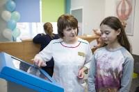 Центр детской стоматологии в Новомосковске, Фото: 4