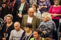 Тбилисский театр показал в Туле историю о Христе, Фото: 17