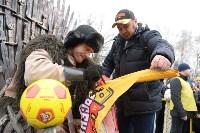Арсенал - Урал: Текстовая трансляция матча. 13.04.2019, Фото: 9
