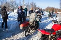От зимнего мототоксикоза – мотослет «Самовар-Треффен» , Фото: 105