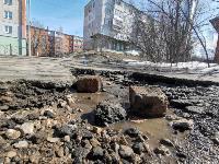 Ямы на ул. Нестерова, Фото: 3