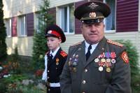 Принятие присяги в Первомайском кадестком корпусе, Фото: 73