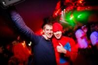 Хэллоуин-2014 в Премьере, Фото: 39