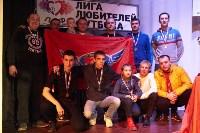 Финал Высшей Лиги ЛЛФ. 26.04.2015, Фото: 8