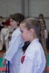 Соревнования по восточному боевому единоборству, Фото: 51