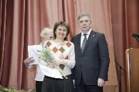 """Награждение победителей акции """"Любимый доктор"""", Фото: 127"""
