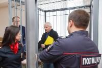 Приговор Александра Прокопука, Фото: 28