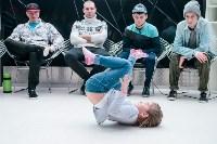 Соревнования по брейкдансу среди детей. 31.01.2015, Фото: 96