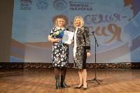 VI Тульский региональный форум матерей «Моя семья – моя Россия», Фото: 37