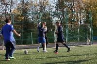 Полуфинал Кубка Слободы-2015, Фото: 53