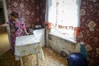 Нет воды в поселке Огаревка, Фото: 3