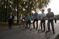 Туляки «погоняли» на самокатах в Центральном парке, Фото: 19