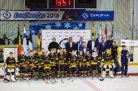 EuroChem Cup 2018: финал, Фото: 17