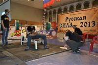Фестиваль спорта «Русская сила», Фото: 5