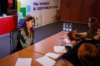 Кастинг на Мисс Студенчество 2016, Фото: 73