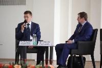 Совещание Министерства культуры РФ, Фото: 9