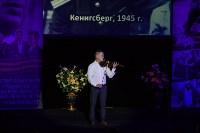 В Туле открылся Международный фестиваль военного кино им. Ю.Н. Озерова, Фото: 54