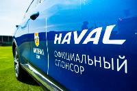 """Haval - новый спонсор """"Арсенала"""", Фото: 21"""