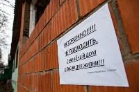 Город Липки: От передового шахтерского города до серого уездного населенного пункта, Фото: 136