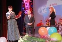 Звёзды кино и эстрады собрались в Туле на открытии кинофестиваля, Фото: 13
