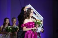 """""""Мисс Тула 2020"""", Фото: 12"""