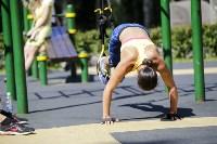 """Тренировка """"Тулицы"""" в парке, Фото: 90"""