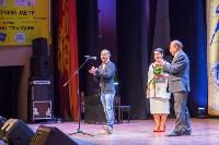 Закрытие фестиваля Улыбнись, Россия, Фото: 109