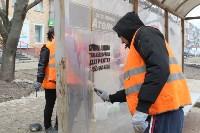 В Туле начали отмывать и ремонтировать остановки, Фото: 6