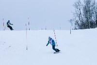 I-й этап Кубка Тулы по горным лыжам и сноуборду., Фото: 38