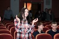 """Концерт группы """"Моральный кодекс"""", Фото: 28"""
