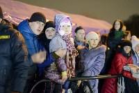 Крещенские купания-2015. Центральный парк. , Фото: 35