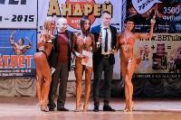 Чемпионат по бодибилдингу и бодифитнесу «Мистер и Мисс Тула - 2015», Фото: 267