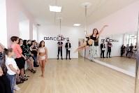 День открытых дверей в студии танца и фитнеса DanceFit, Фото: 7