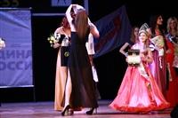 Мисс Тульская область - 2014, Фото: 424