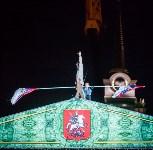Закрытие Дней Москвы, Фото: 77