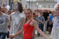 Карнавальное шествие «Театрального дворика», Фото: 83