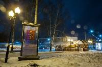 Новогодняя Тула, Фото: 95