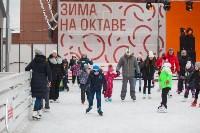 Как туляки отпраздновали Старый Новый год на музыкальном катке кластера «Октава», Фото: 3